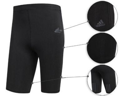 Adidas Response SH Tight - krótkie leginsy do biegania